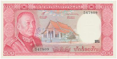 Laos, 500 Kip (1974), P.17a