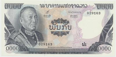 Laos, 1000 Kip (1974~1975), P.18a