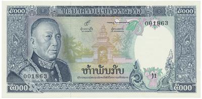 Laos, 5000 Kip (1975), P.19a