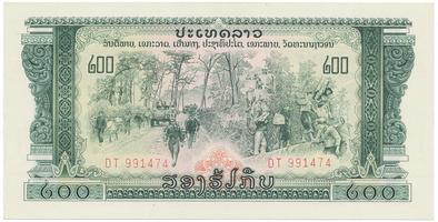 Laos, 200 Kip (1975), P.23Aa