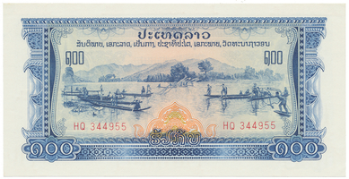 Laos, 100 Kip (1975), P.23a