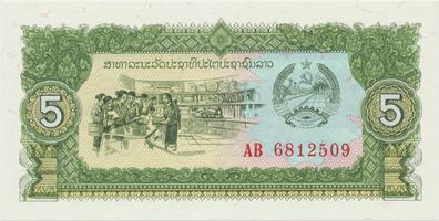 Laos, 5 Kip (1979), P.26a