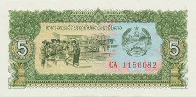 "Laos, 5 Kip (1979),""replacement note - série CA"", P.26r"