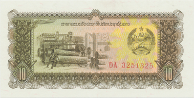 "Laos, 10 Kip (1979),""replacement note - série DA"", P.27r"