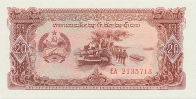 "Laos, 20 Kip (1979),""replacement note - série EA"", P.28r"