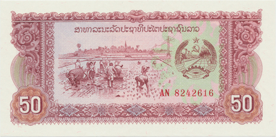 Laos, 50 Kip (1979), P.29a
