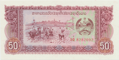 "Laos, 50 Kip (1979),""replacement note - série AQ"", P.29r"