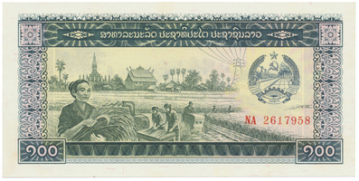Laos, 100 Kip (1979), P.30a