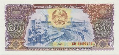 Laos, 500 Kip 1988, P.31a