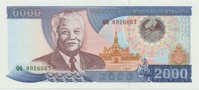 Laos, 2000 Kip 1997, P.33a
