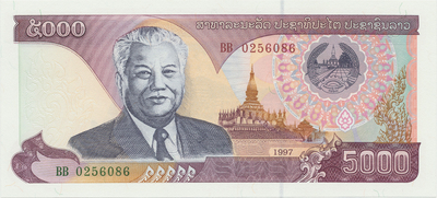 Laos, 5000 Kip 1997, P.34a