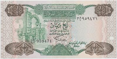 Libye, 1/4 Dinar (1984), P.47