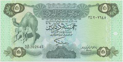 Libye, 5 Dinars (1984), P.50