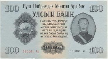 Mongolsko, 100 Tugrik 1955, P.34