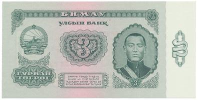 Mongolsko, 5 Tugrik 1955, P.30