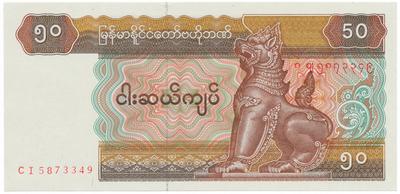 Myanmar, 50 Kyats (1997), P.73b