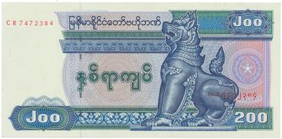 Myanmar, 200 Kyats 1998, P.75b