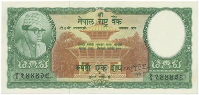 Nepál, 10 Rupees (1961), P.15