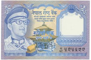 Nepál, 1 Rupee (1974), P.22