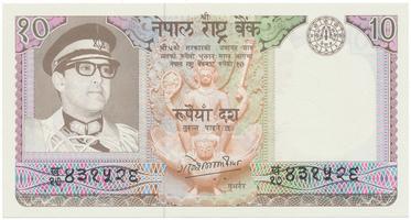 Nepál, 10 Rupees (1974), P.24a
