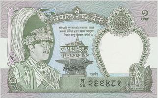 Nepál, 2 Rupees (1981~), P.29