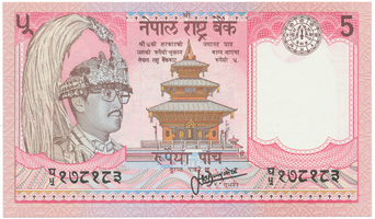 Nepál, 5 Rupees (1987~), P.30a
