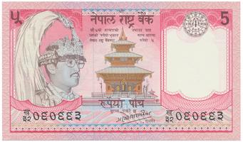 Nepál, 5 Rupees (1987~), P.30b