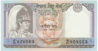 Nepál, 10 Rupees (1985~1987), P.31a