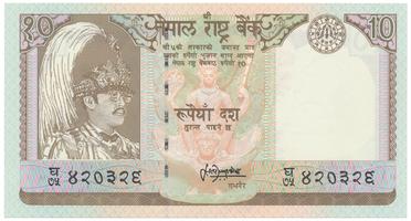 Nepál, 10 Rupees (1985~1987), P.31b