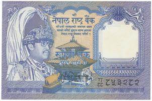 Nepál, 1 Rupee (1991~), P.37