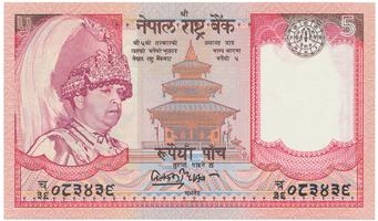 Nepál, 5 Rupees (2005), P.53