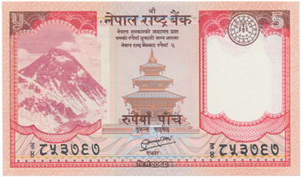 Nepál, 5 Rupees (2008), P.60