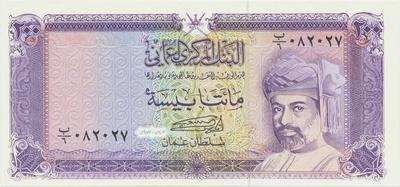 Omán, 200 Baisa 1987, P.23a