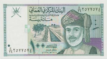 Omán, 100 Baisa 1995, P.31