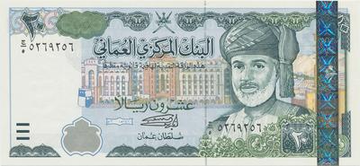 Omán, 20 Rials 2000, P.41