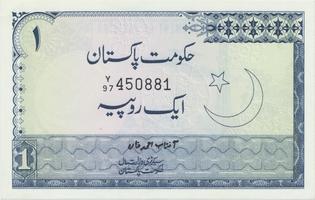 Pákistán, 1 Rupee (1975~1981), P.24A