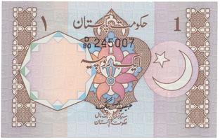 Pákistán, 1 Rupee (1981~1982), P.25