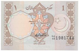 Pákistán, 1 Rupee (1983~), P.27
