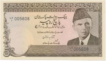 Pákistán, 5 Rupees (1981~1982), P.33, vzácnější typ (Urdu text A)