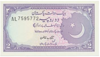 Pákistán, 2 Rupees (1985~1989), P.37