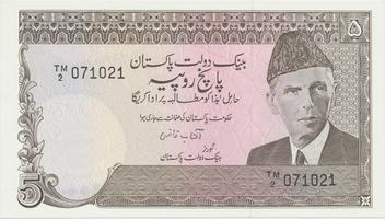 Pákistán, 5 Rupees (1983~1984), P.38, starší typ číslovače