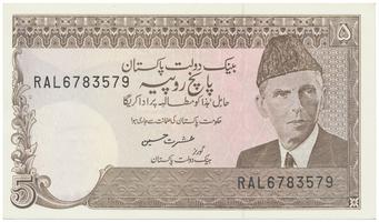 Pákistán, 5 Rupees (1983~1984), P.38, nový typ číslovače