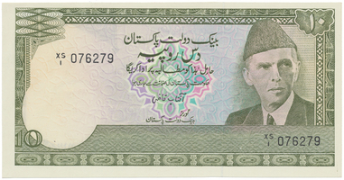 Pákistán, 10 Rupees (1983~1984), P.39, starší typ číslovače