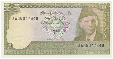 Pákistán, 10 Rupees (1983~1984), P.39, nový typ číslovače