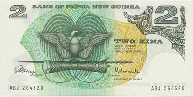 Papua Nová Guinea, 10 Kina (1985), P.7