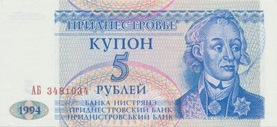 Lotyšsko, 5 Lati 2009, P.53c