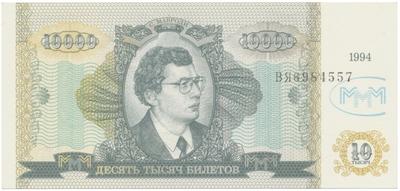 Rakousko, 20 Shilling 1986, P.148