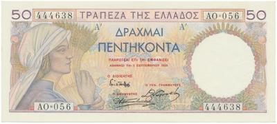 Řecko, 50 Drachmai 1935, P.104