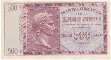 Řecko, 1000 Drachmai 1939, P.111
