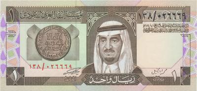 Saúdská Arábie, 1 Riyal (1984), P.21d